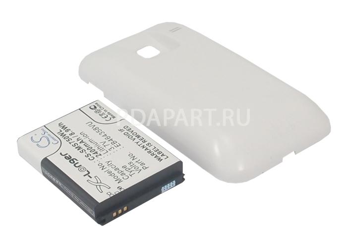 Аккумулятор для Samsung Galaxy Ace Plus 2400mah белый CameronSino