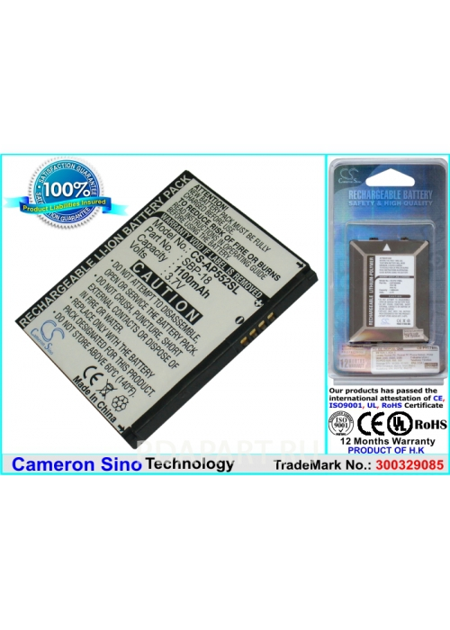Аккумулятор для Asus P552 1100мАч CS-AP552SL CameronSino