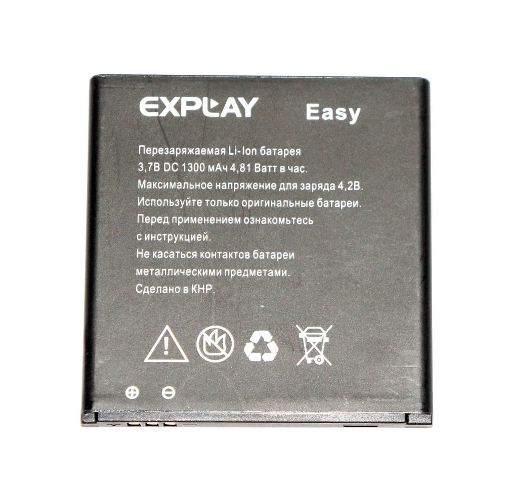 Аккумулятор Explay Easy 1300mah