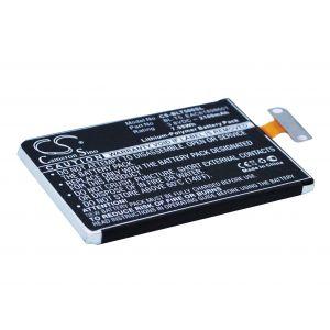 Аккумулятор LG Nexus 4 E960, Optimus G E975 CS