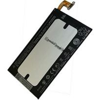 Аккумулятор для HTC One M8 2600mah
