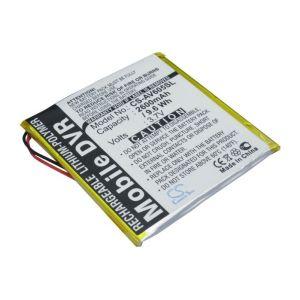 аккумулятор Archos AV605 2600mah CS-AV605SL