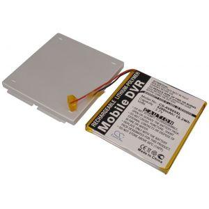 аккумулятор Archos AV605 5200mah CS-AV605XL