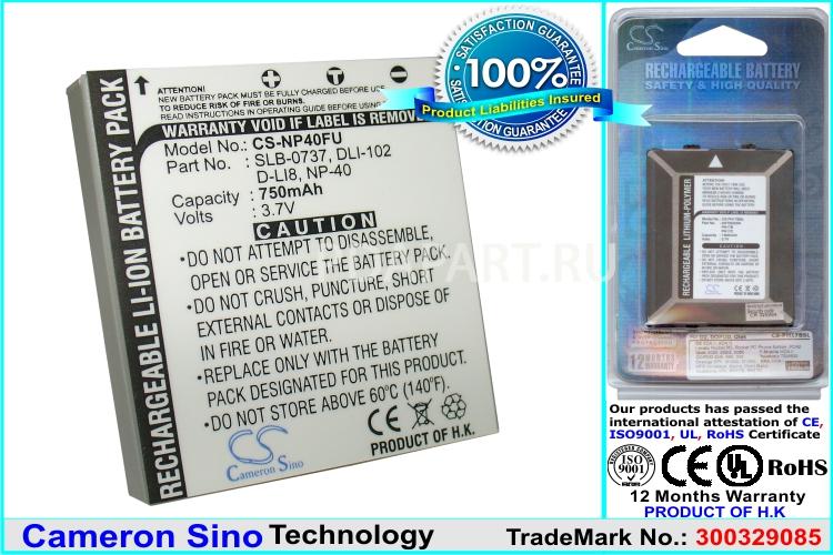 Аккумулятор для NP-40, D-LI8 850mah CS CameronSino
