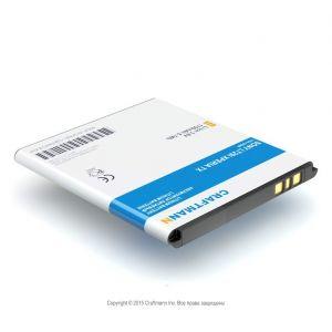 Аккумулятор Sony Xperia TX, Xperia J, Xperia L, Xperia M 1700mah Craftmann