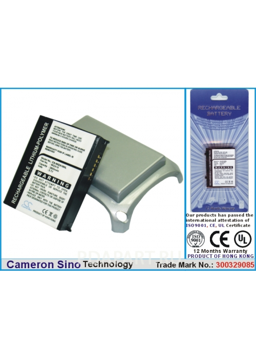 Аккумулятор для Qtek 9100, O2 XDA mini S 2800мАч CameronSino