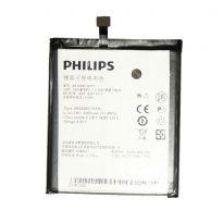 Аккумулятор Philips i908 3000mah