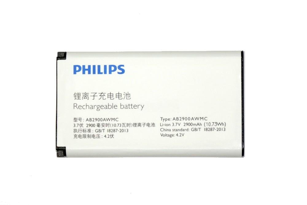 Аккумулятор Philips Xenium X1560, X5500 2900mah