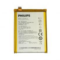 Аккумулятор Philips Xenium W6610 5300mah