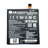 Аккумулятор LG Nexus 5 D821 2300mah