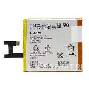 аккумулятор Sony Xperia Z C6602 / C6603 L36h оригинал