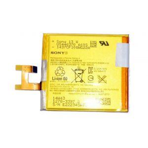 Аккумулятор Sony Xperia M2 D2302, D2303 2330mah