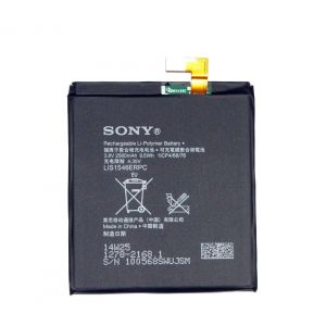 Аккумулятор для Sony Xperia T3, Xperia C3 2500mah