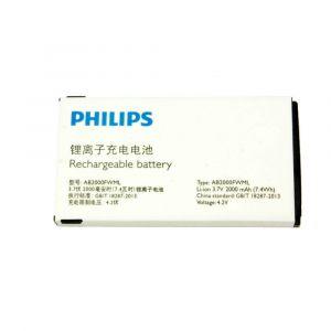 Аккумулятор Philips Xenium X513, X623, X501, X333, X130, X2300
