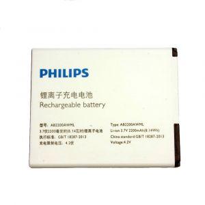 Аккумулятор Philips Xenium W3500, W3509 2200mah
