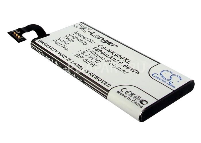 Аккумулятор для Nokia Lumia 900 1800mah CS CameronSino