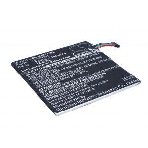 """Аккумулятор Asus MEMO Pad HD 7"""" ME175 3900mah"""