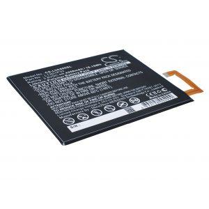 Аккумулятор Lenovo IdeaPad A5500, A8-50 4250mah CS