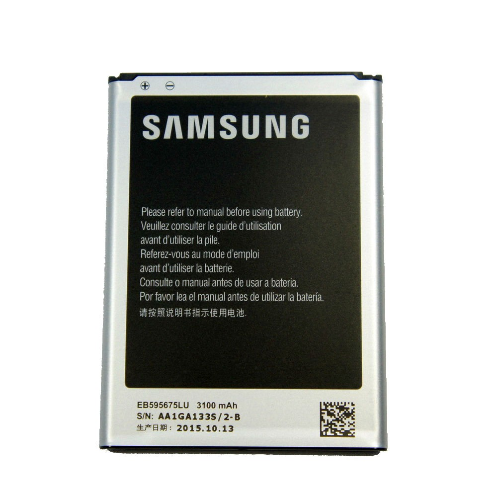 Аккумулятор Samsung Galaxy Note 2 N7100 3100mah