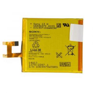 Аккумулятор Sony Xperia M2 Aqua D2403 2330mah