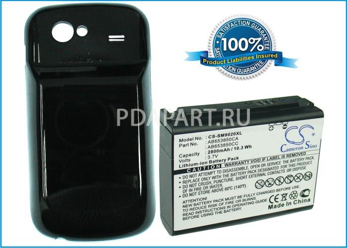 Аккумулятор для Samsung Nexus S i9020 2800mah CS CameronSino