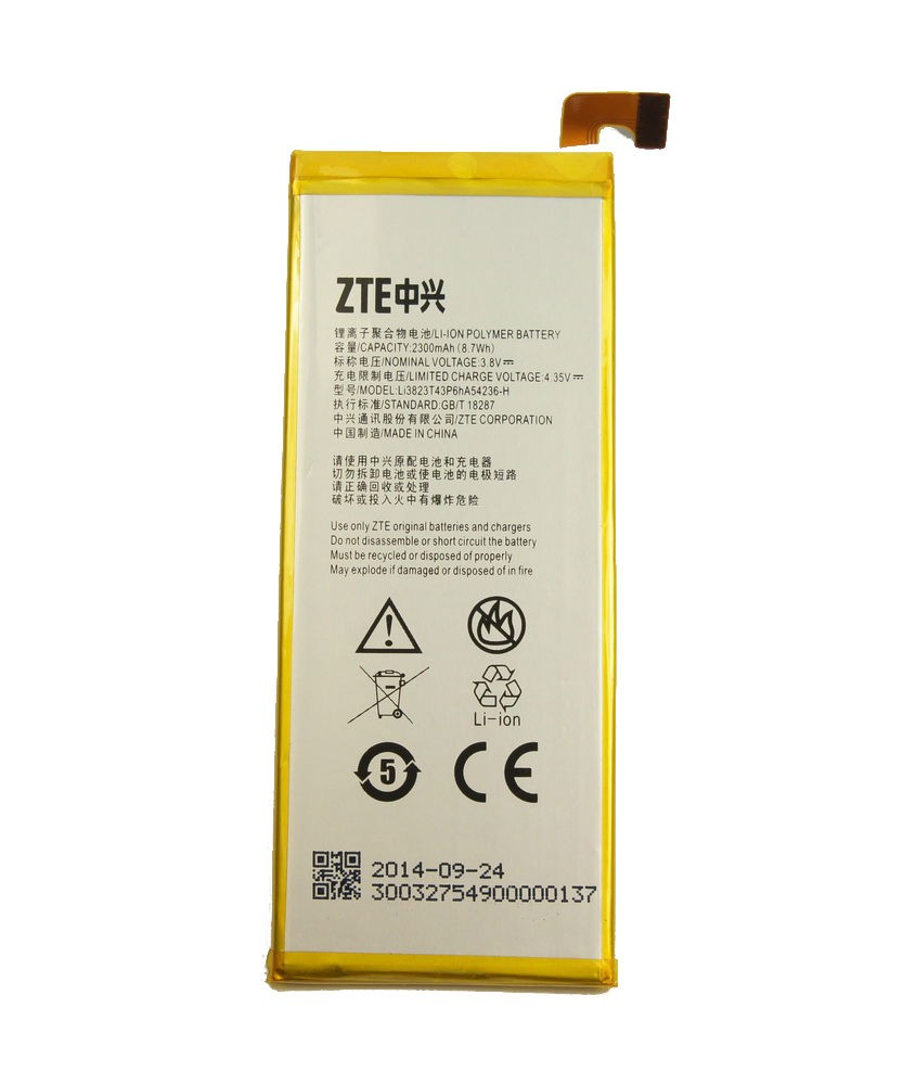 Аккумулятор ZTE Geek 2, Star 1 2300mah