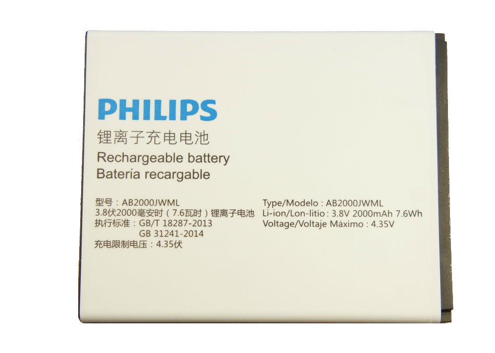 Аккумулятор Philips X622 AB2100AWMC Partner 1850mAh ПР037425