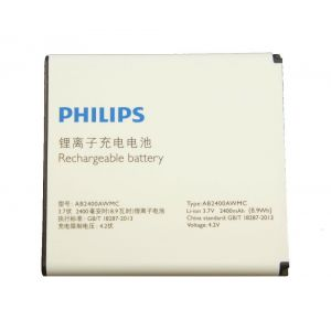 Аккумулятор для Philips W732, W832, W6500 2400mah