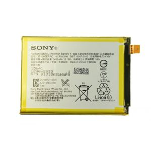 Аккумулятор Sony Xperia Z5 Dual Sim 2900mah