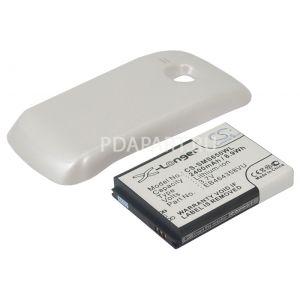 аккумулятор Samsung Galaxy Mini 2 2400mah CS-SMS650WL белый