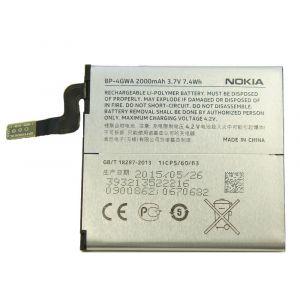 Аккумулятор Nokia Lumia 625, 720 2000mah