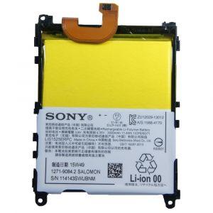 Аккумулятор Sony Xperia Z1 3000mah