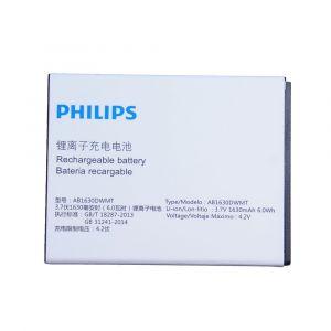 Аккумулятор Philips Xenium S307 1630mah