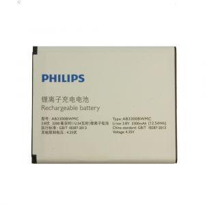 Аккумулятор Philips Xenium W8555 3300mah