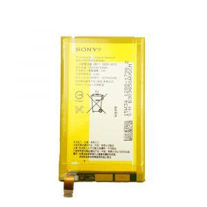 Аккумулятор Sony Xperia E4g, E4g LTE 2300mah