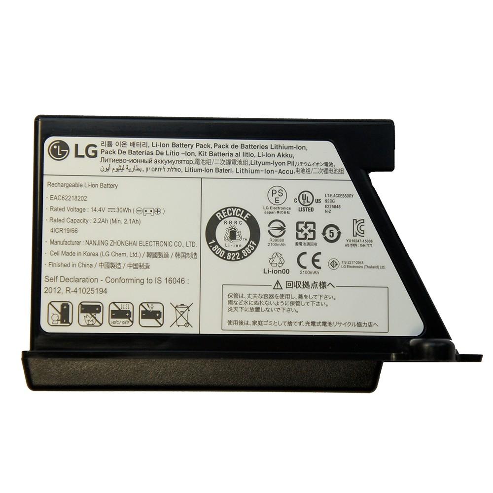 Аккумулятор LG Hom-Bot Square VR6270, VR62701 2200mah