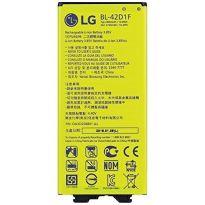 Аккумулятор для LG Class H650E 2050mah