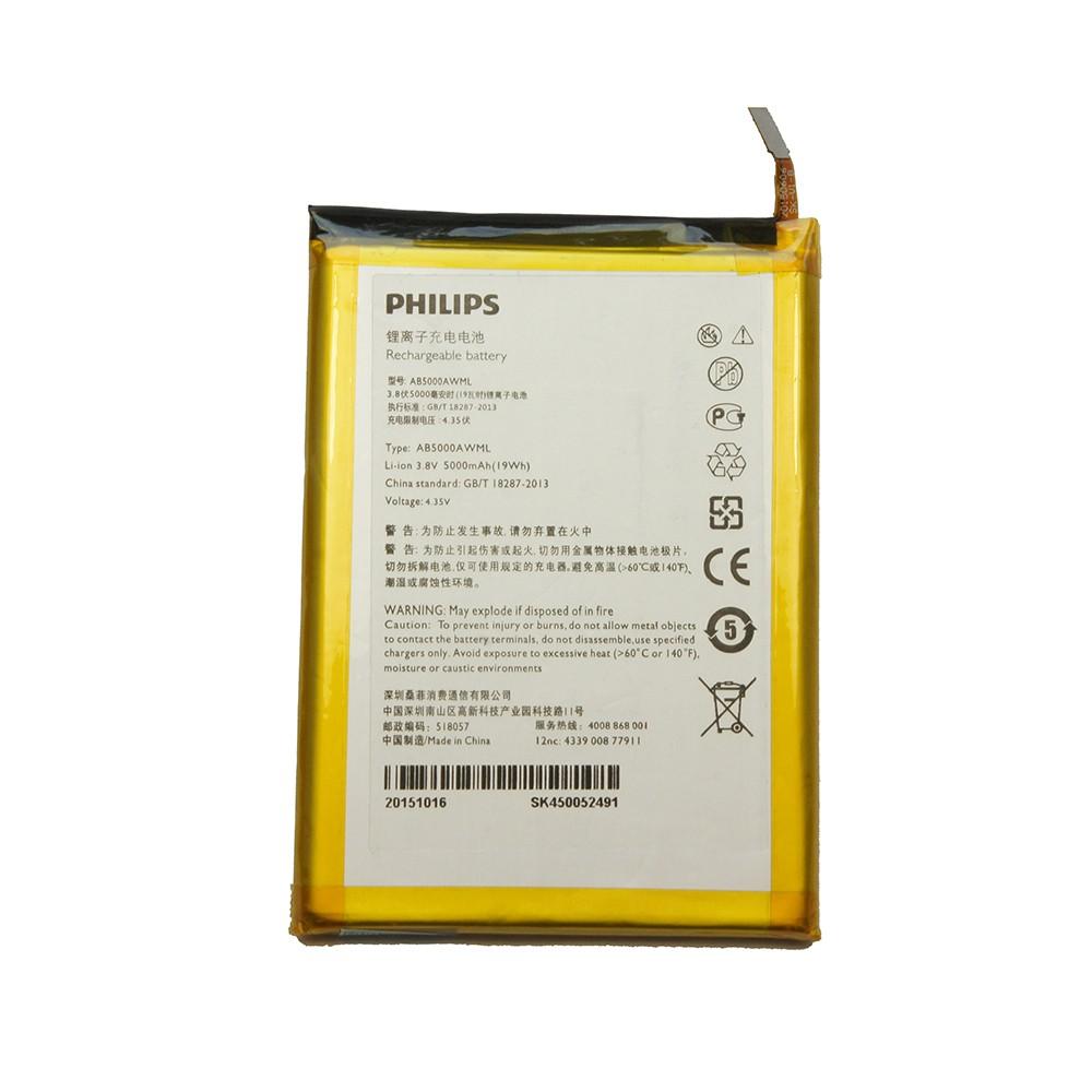 Аккумулятор Philips Xenium V526, V377, V787 5000mah