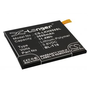 Аккумулятор LG G Flex 2 3000mah CS