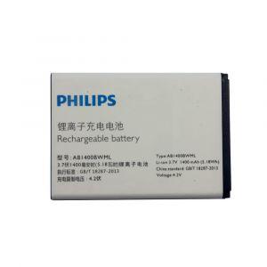 Аккумулятор Билайн Смарт 3, Philips Xenium S308