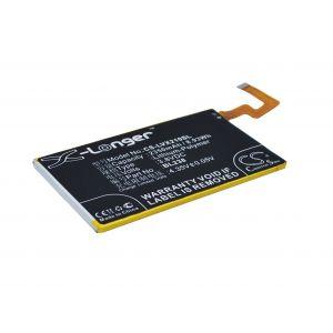 Аккумулятор Lenovo Vibe X2 Pro 2350mah CS