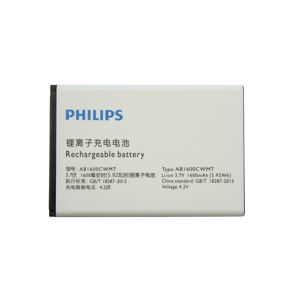 Аккумулятор Philips E160 1600mah
