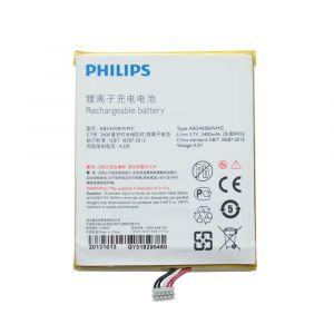 Аккумулятор Philips Xenium W737 2400mah