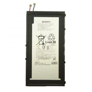 Аккумулятор Sony Tablet Z3 Compact 4500mah