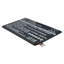 Аккумулятор для Samsung Galaxy Tab S 8.4 T700, T705 4900mah CS
