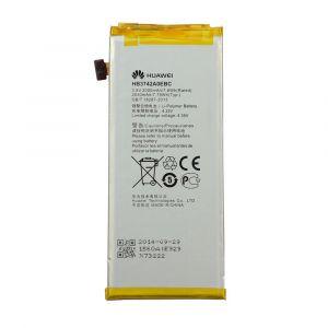 Аккумулятор Huawei Ascend P6 2050mah