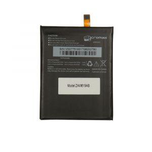 Аккумулятор Micromax A107 2000mah