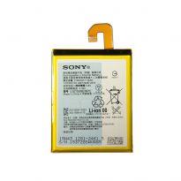 Аккумулятор для Sony Xperia Z3 3100mah