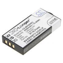 Аккумулятор Universal MX-5000 4200mah