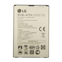 Аккумулятор LG Optimus G Pro E988, G Pro 2 D838 3200mah